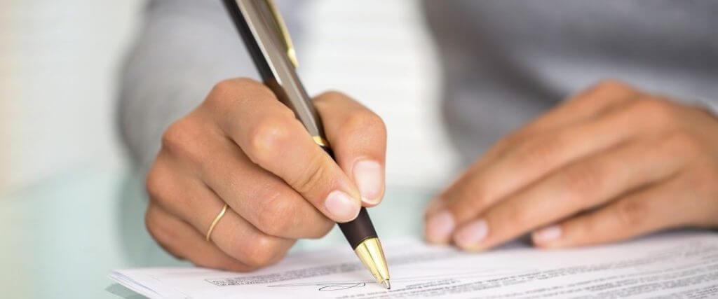 Изменение в договоре без согласия