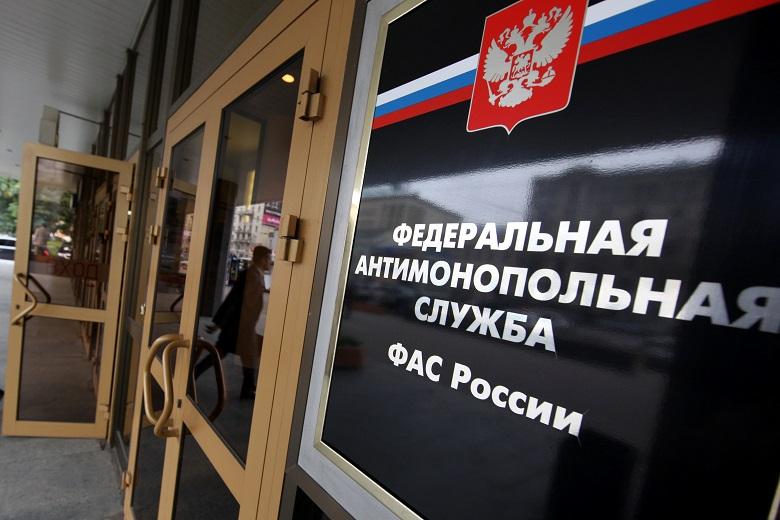 Российская антимонопольная служба