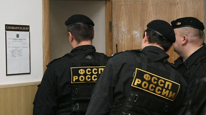 Судебные приставы России