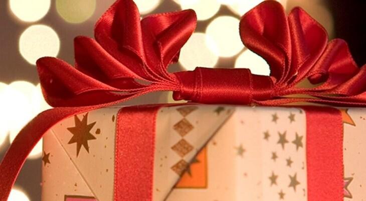 Прилагаемые документы к подарку