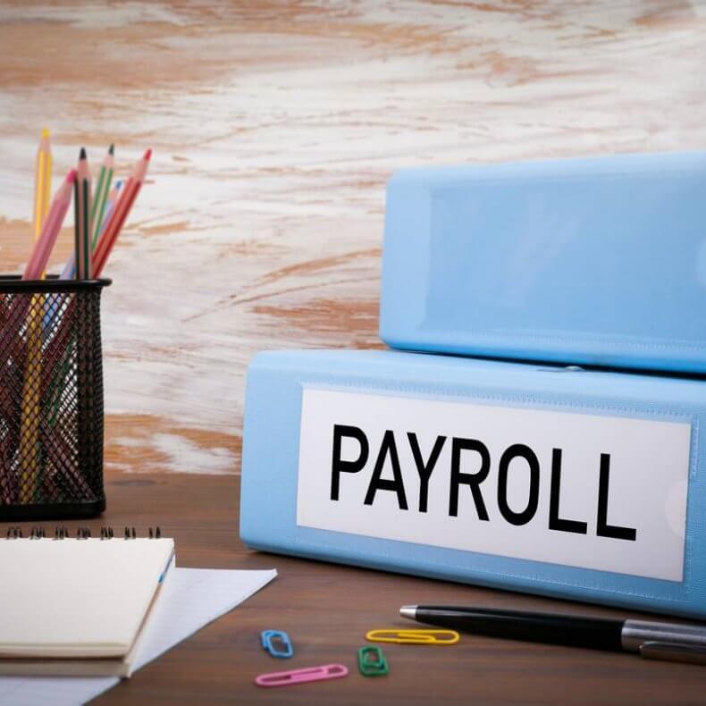Формирование ведомости по зарплате