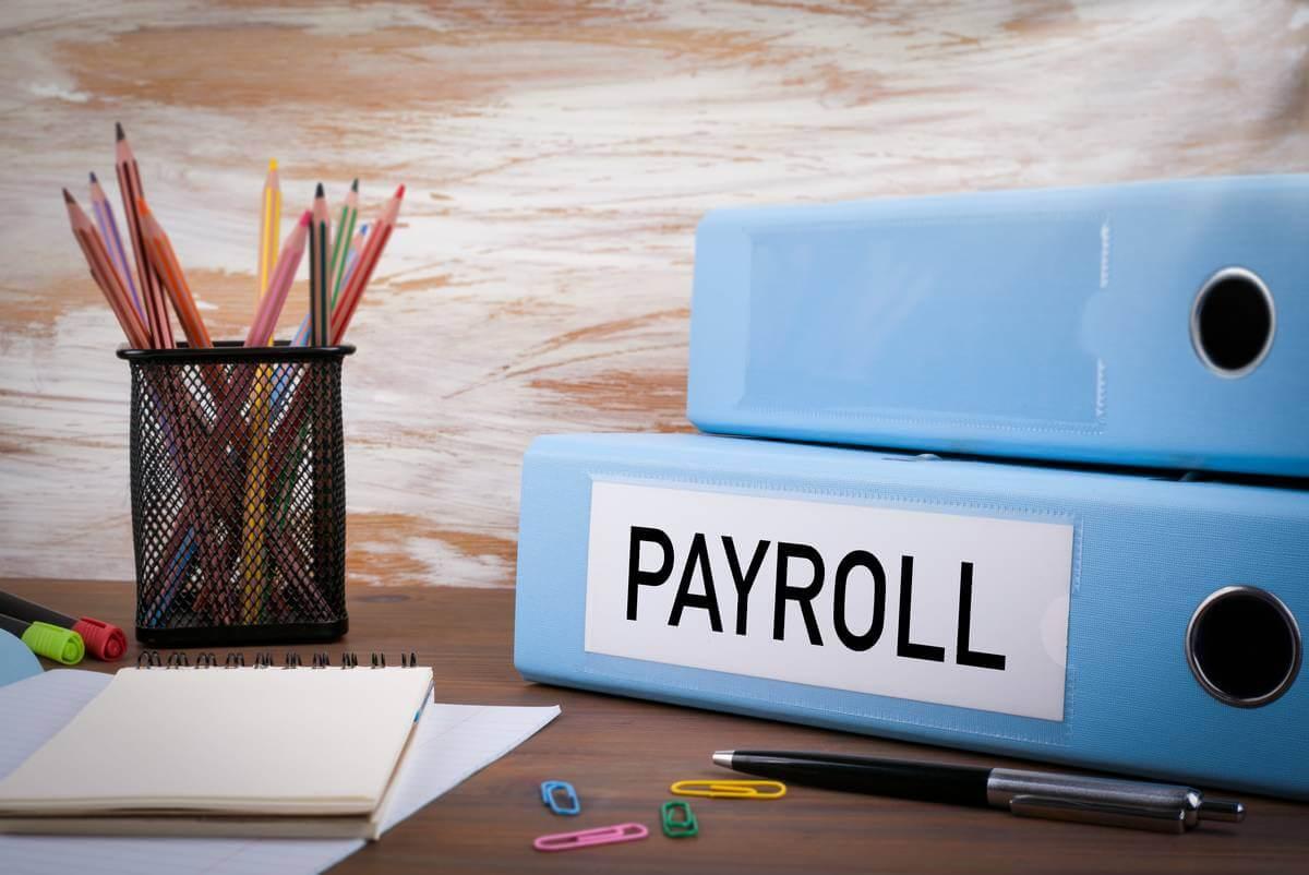 Документация по заработной плате