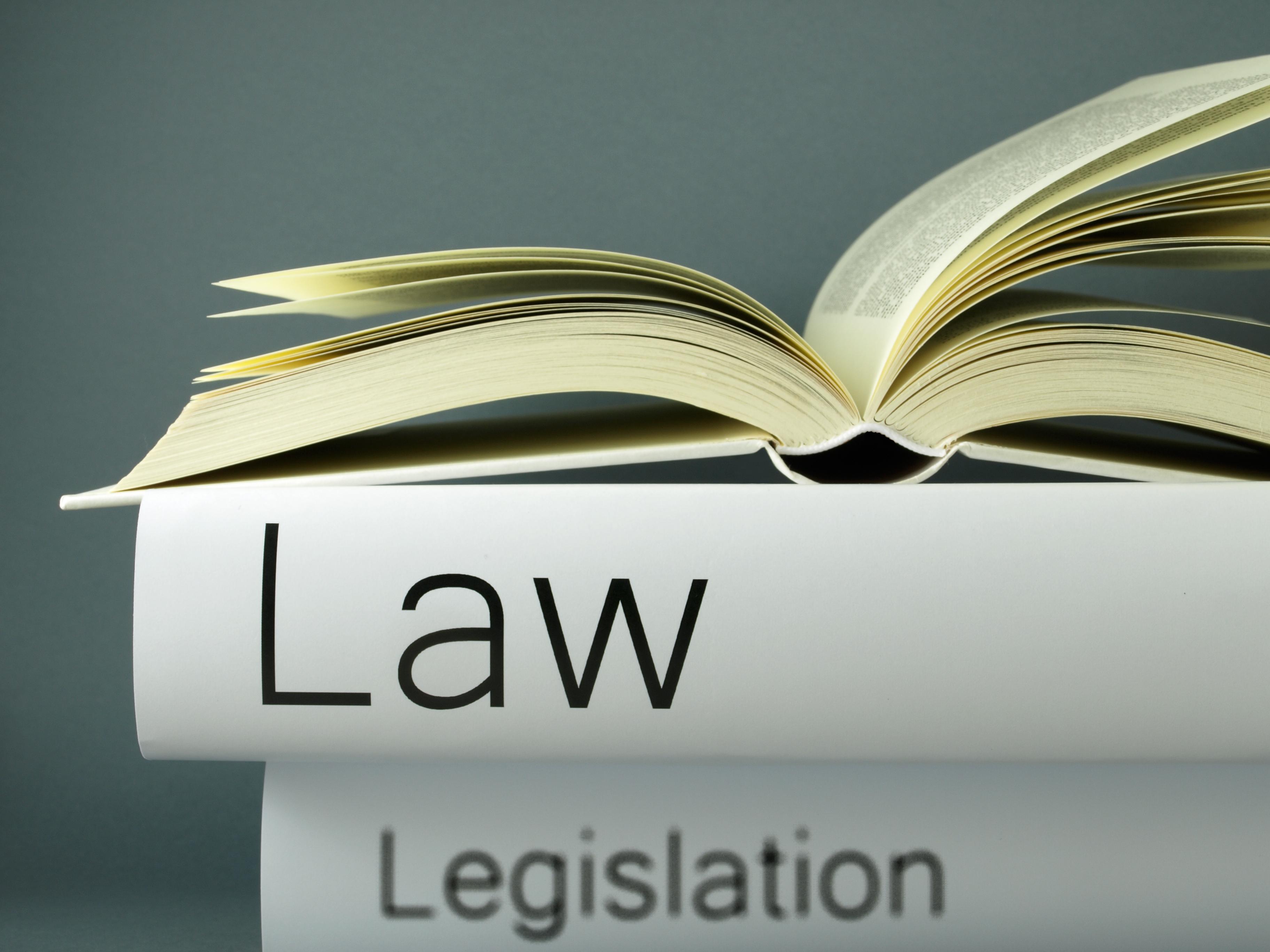 Регулирующее законодательство