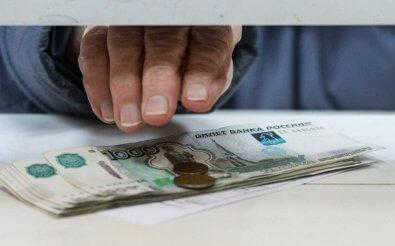 Наличие двойной пенсии