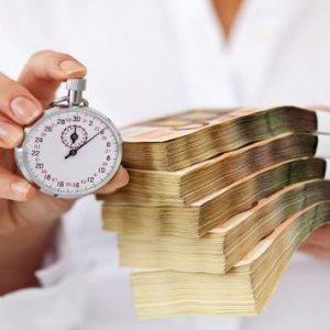 Денежные средства заемного капитала