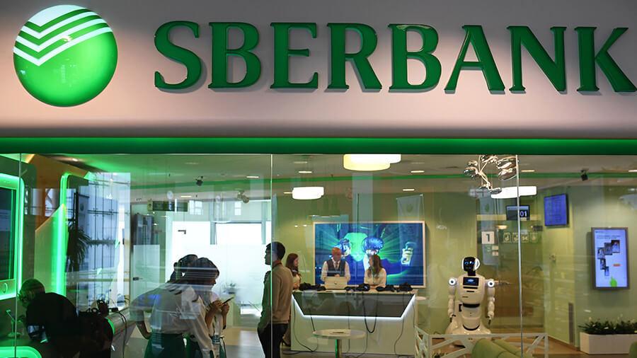 Сотрудничество со Сбербанком