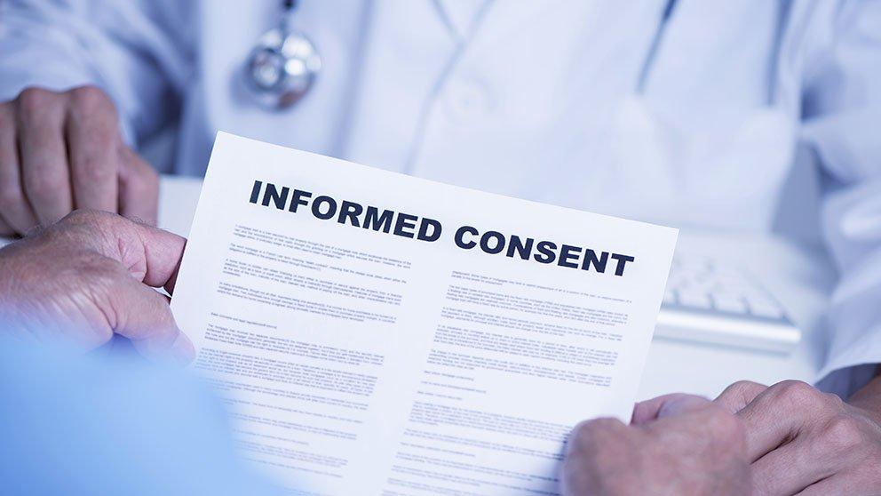 Медицинское согласие