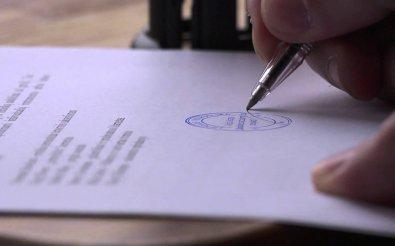 Печать и подпись руководства