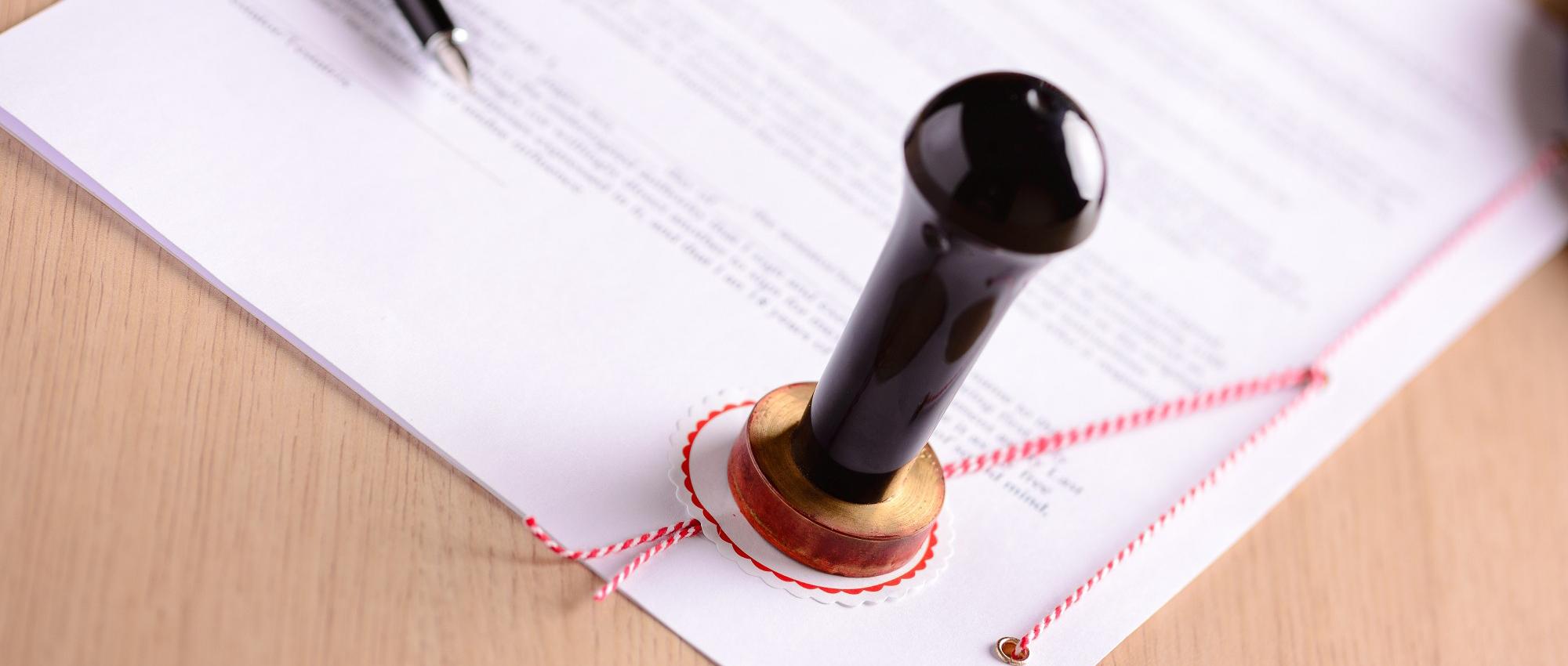 Нужно ли заверение документа