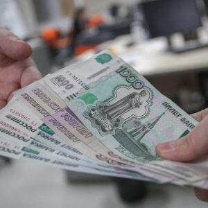 Что такое авансовый платеж - суть определения и нюансы применения
