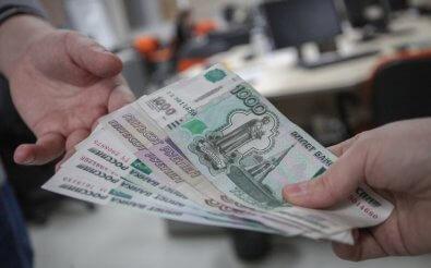 Авансовый платеж за услуги и товары