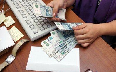 Авансовый платеж сотрудникам