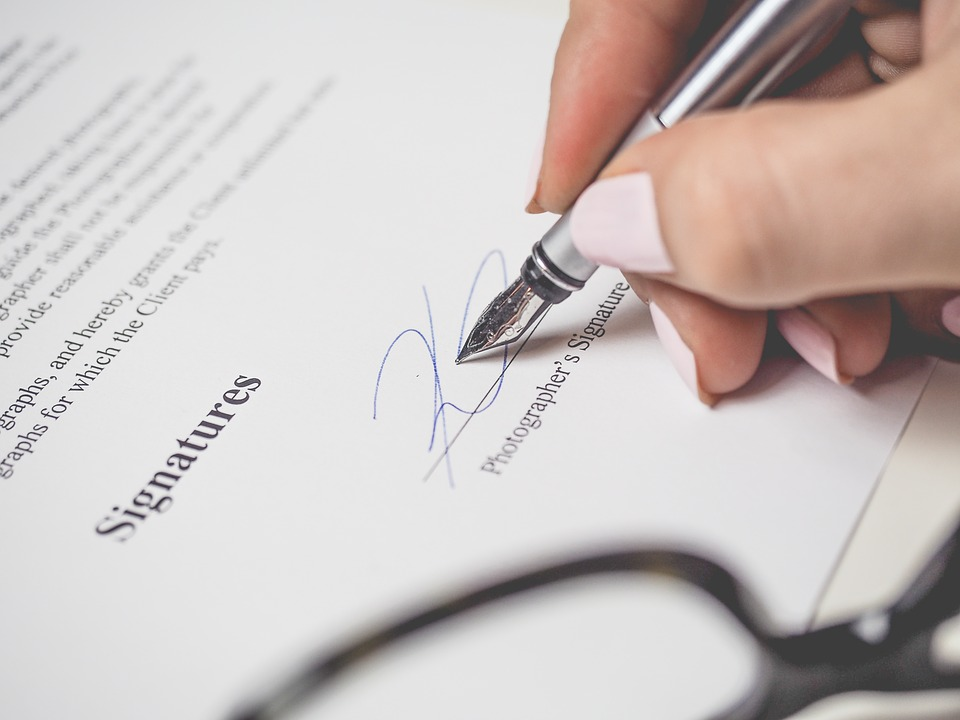 Срок права подписи