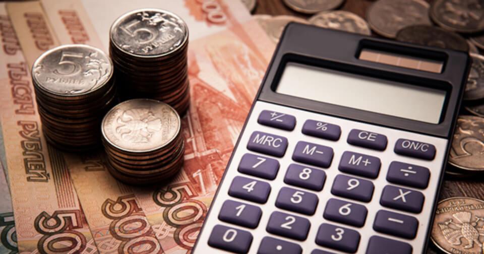 Расчет минимальной пенсии