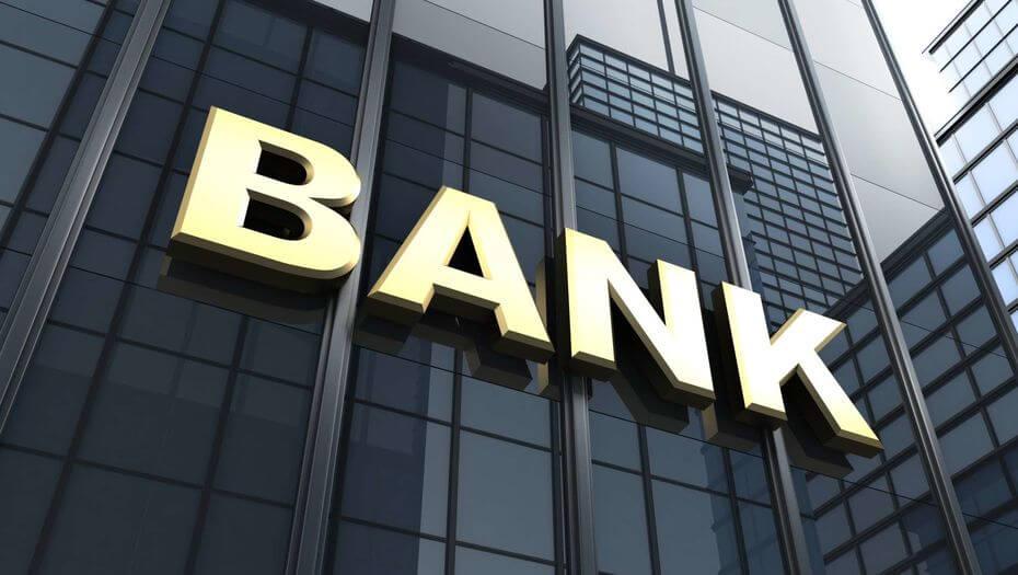 Обращение в банк