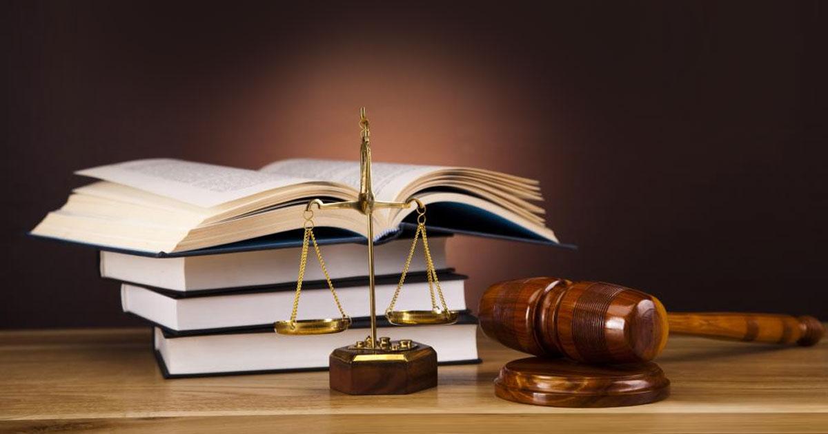 Изучение законов