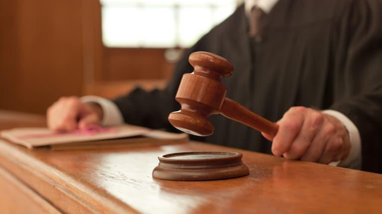 Вынесенное решение суда