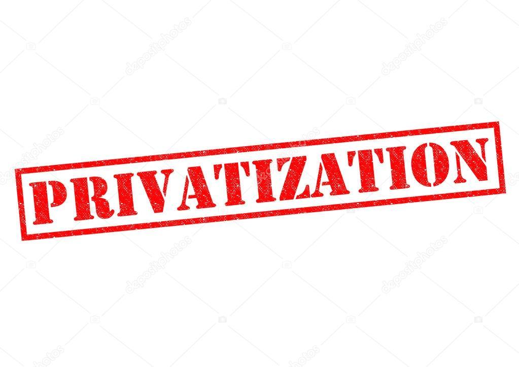 Процедура приватизации