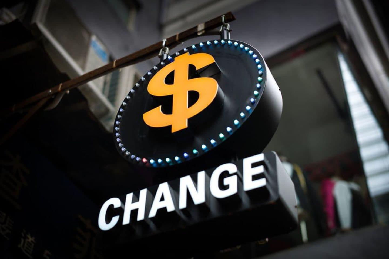 Очереди в обмене валют