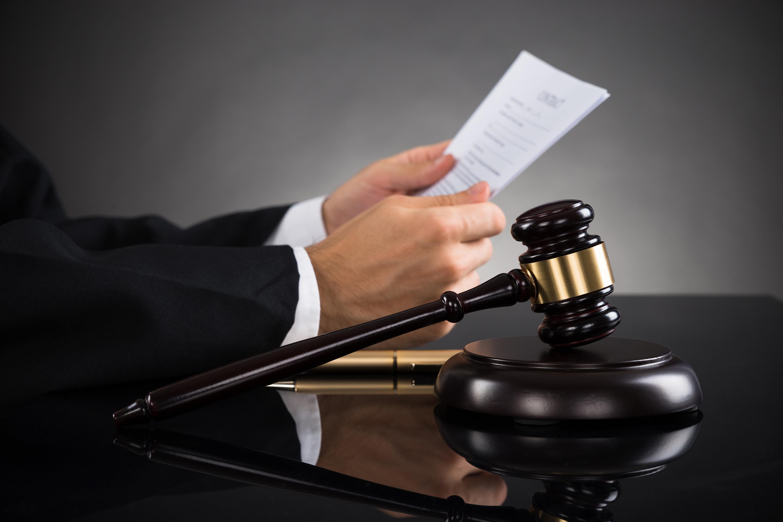 Рассмотрение документов судьей