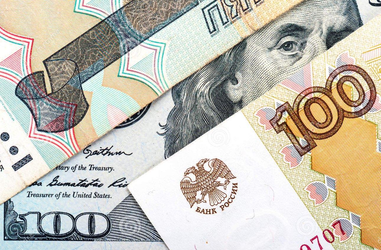 Падение валюты