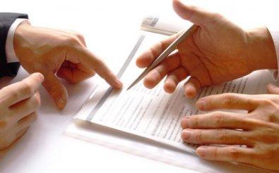 Назначение документа