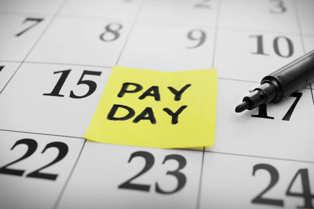 День зарплаты