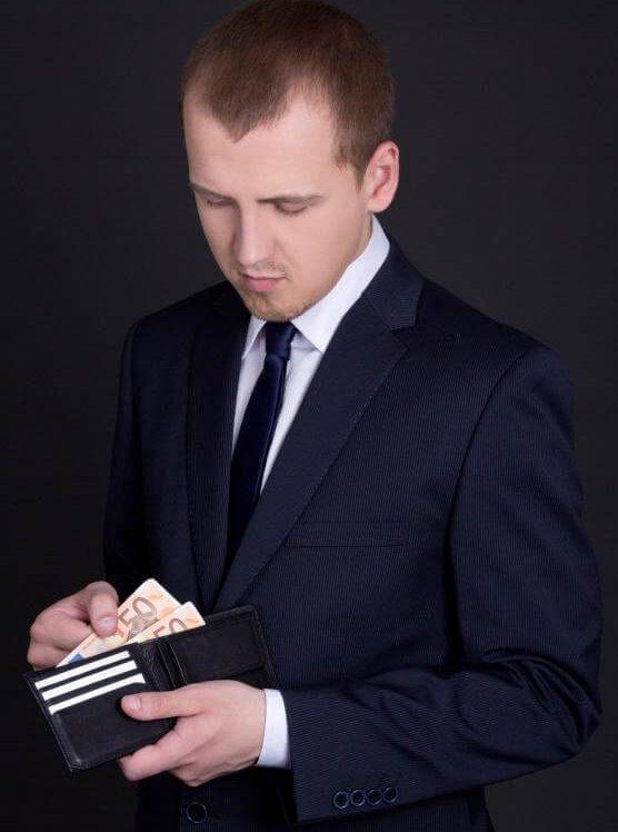Полученный доход