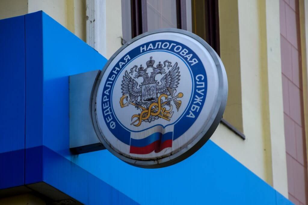 Налоговая служба РФ