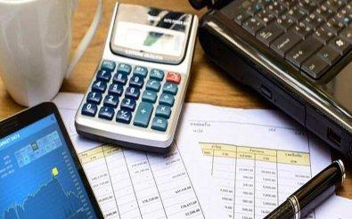 Расчеты налогов