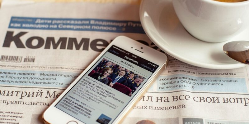 Издание Коммерсантъ: публикации о несостоятельности, подробности