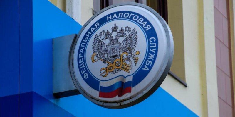 Уровни налоговой системы РФ – структура, элементы и виды