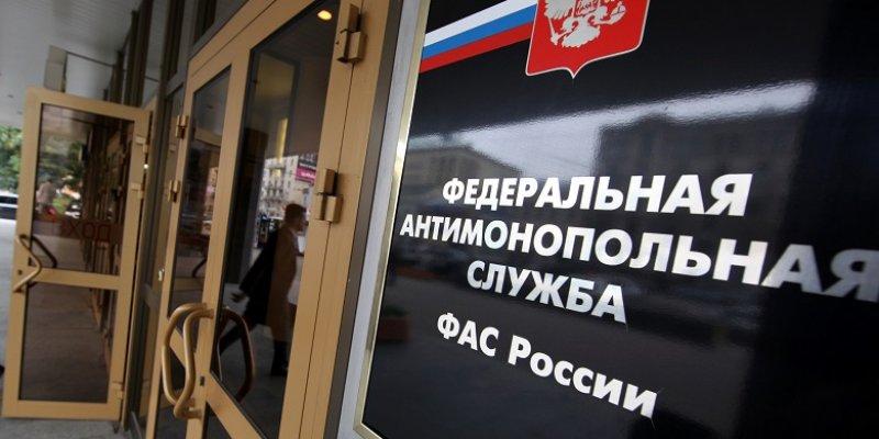 Каковы полномочия ФАС России – основные полномочия, а также меры воздействия